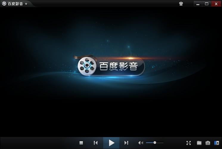 BaiduPlayerPortable