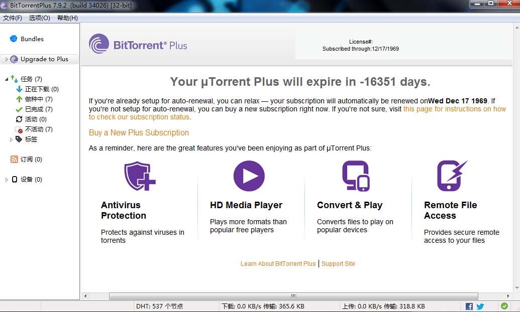 BitTorrentPortable