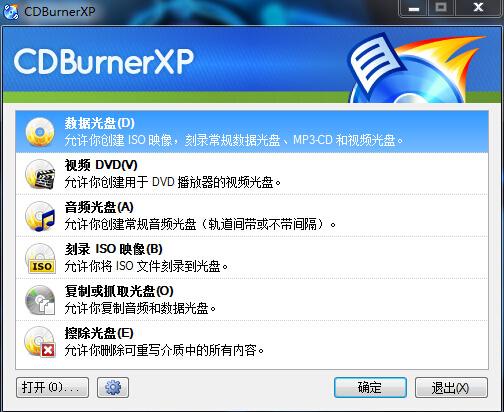 CDBurnerXPPortable