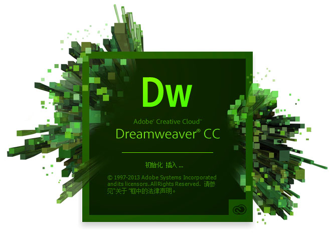 DreamweaverCCPortable