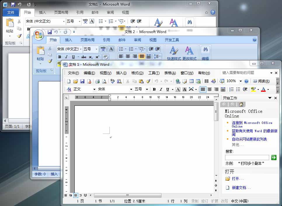 MicrosoftOfficePortable