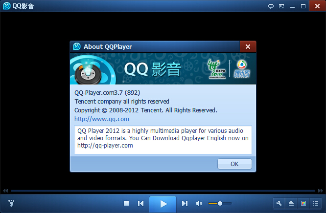 QQPlayerPortable
