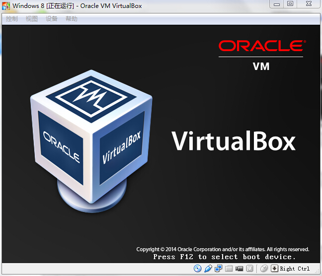 VirtualBoxPortable