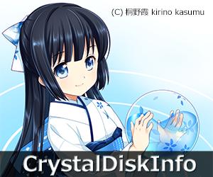 CrystalDiskInfoPortable